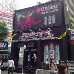 2012年6月3日まで!!新宿にて無料で綺麗なお姉さんに脇にシューッてされて、ついでに激辛カレーが食べれるぞ!