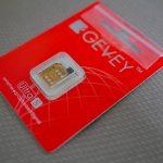 iPhone4Sに下駄を履かせるとiOS5.1.1を脱獄せずにSIMフリーになるって?なんだそれ???「Gevey SIM Ultra S」を買ってみたよ!
