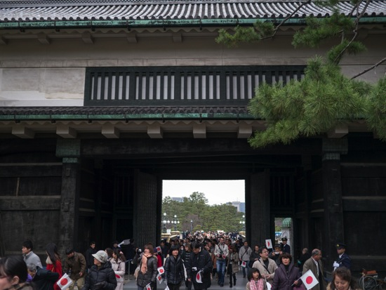 Emperor japanese flag