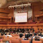 『劇場版 魔法少女まどか☆マギカ』オーケストラ・コンサート 名古屋公演へ行ってきました!