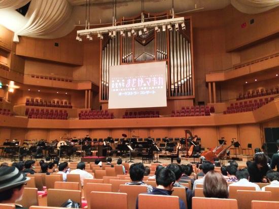 Madoka concert inside