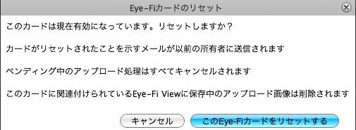 Eye Fi setup02