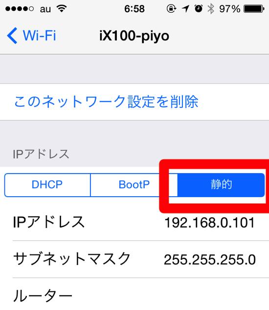 Ix100ip 04